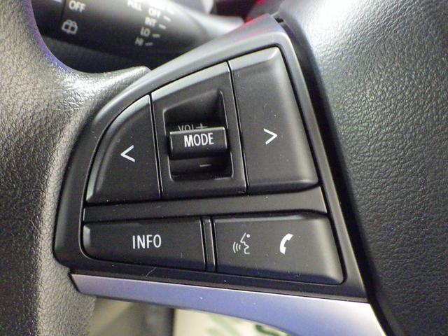 HYBRID G 4WD ナビ 全方位カメラ 衝突被害軽減B(17枚目)