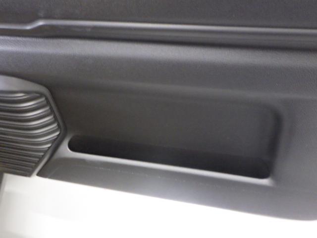 HYBRID G 4WD ナビ 全方位カメラ 衝突被害軽減B(29枚目)