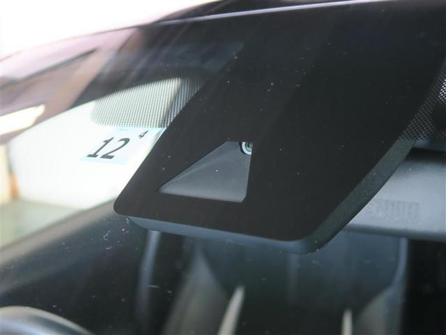 S GRスポーツ フルセグ バックカメラ 衝突被害軽減システム ETC LEDヘッドランプ ワンオーナー アイドリングストップ(2枚目)