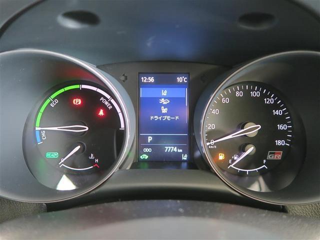S GRスポーツ フルセグ バックカメラ 衝突被害軽減システム ETC LEDヘッドランプ ワンオーナー アイドリングストップ(7枚目)