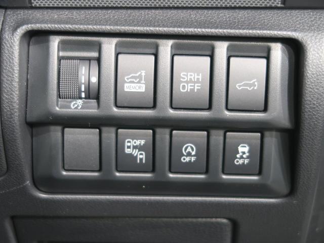 プレミアム セイフティプラス DIATONE8型ビルトインナビ サンルーフ ルーフレール パワーバックドア ETC バックカメラ 全席シートヒーター メモリ機能付パワーシート LEDフォグ(5枚目)