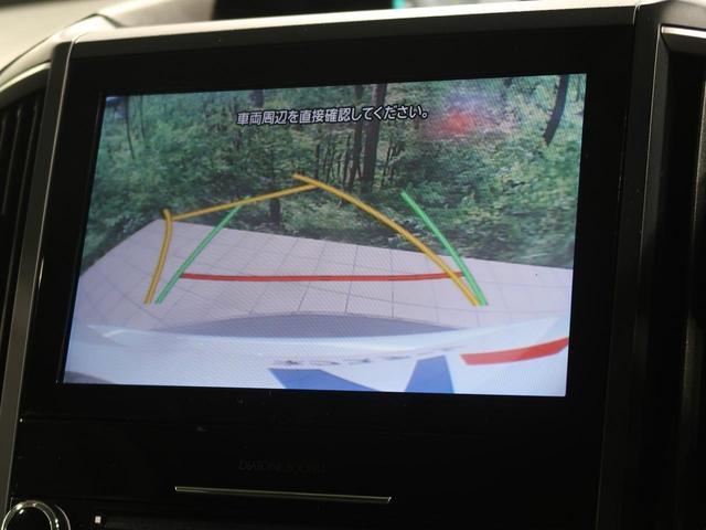 プレミアム セイフティプラス DIATONE8型ビルトインナビ サンルーフ ルーフレール パワーバックドア ETC バックカメラ 全席シートヒーター メモリ機能付パワーシート LEDフォグ(6枚目)