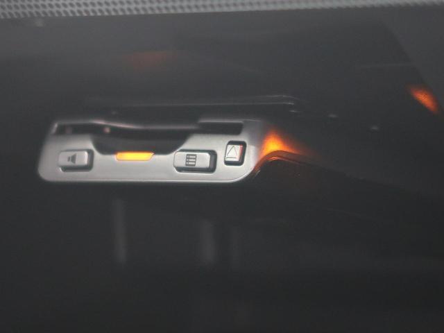 プレミアム セイフティプラス DIATONE8型ビルトインナビ サンルーフ ルーフレール パワーバックドア ETC バックカメラ 全席シートヒーター メモリ機能付パワーシート LEDフォグ(9枚目)