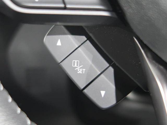 プレミアム セイフティプラス DIATONE8型ビルトインナビ サンルーフ ルーフレール パワーバックドア ETC バックカメラ 全席シートヒーター メモリ機能付パワーシート LEDフォグ(45枚目)