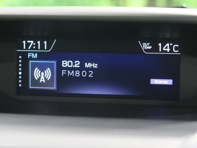 プレミアム セイフティプラス DIATONE8型ビルトインナビ サンルーフ ルーフレール パワーバックドア ETC バックカメラ 全席シートヒーター メモリ機能付パワーシート LEDフォグ(50枚目)
