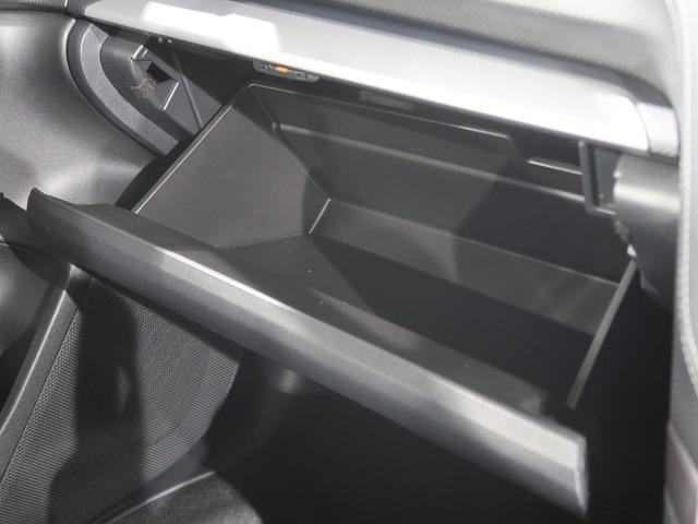 プレミアム セイフティプラス DIATONE8型ビルトインナビ サンルーフ ルーフレール パワーバックドア ETC バックカメラ 全席シートヒーター メモリ機能付パワーシート LEDフォグ(54枚目)