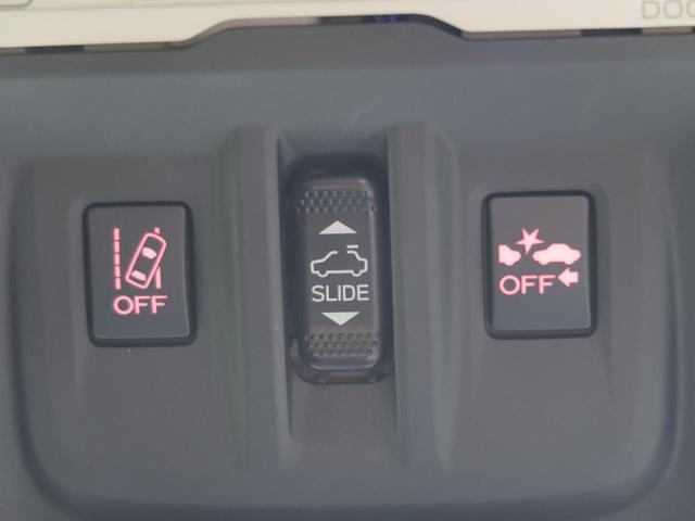 プレミアム セイフティプラス DIATONE8型ビルトインナビ サンルーフ ルーフレール パワーバックドア ETC バックカメラ 全席シートヒーター メモリ機能付パワーシート LEDフォグ(56枚目)