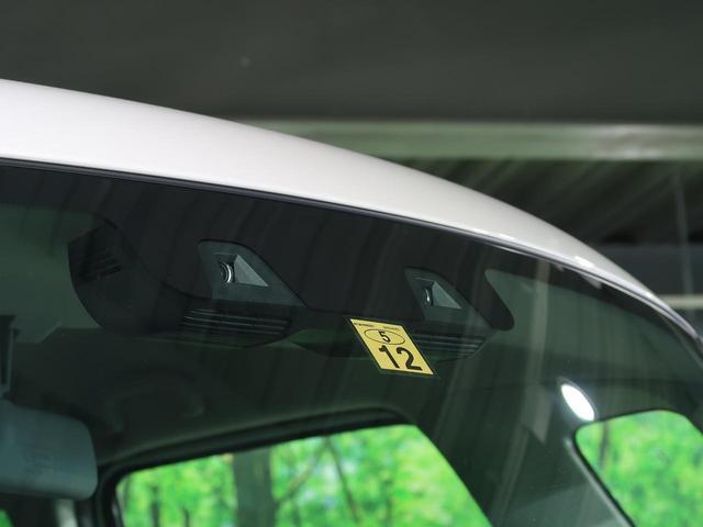 ハイブリッドXS 新型 SDナビ 全方位カメラPKG 衝突軽減ブレーキ 両側パワースライドドア LEDヘッドライト&フォグ 純正15インチアルミ レーダークルーズ コーナーセンサー 車線逸脱警報装置 シートヒーター(5枚目)