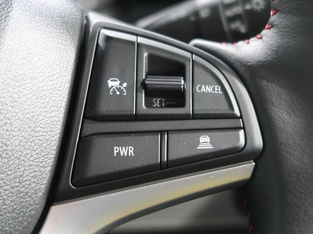 ハイブリッドXS 新型 SDナビ 全方位カメラPKG 衝突軽減ブレーキ 両側パワースライドドア LEDヘッドライト&フォグ 純正15インチアルミ レーダークルーズ コーナーセンサー 車線逸脱警報装置 シートヒーター(6枚目)
