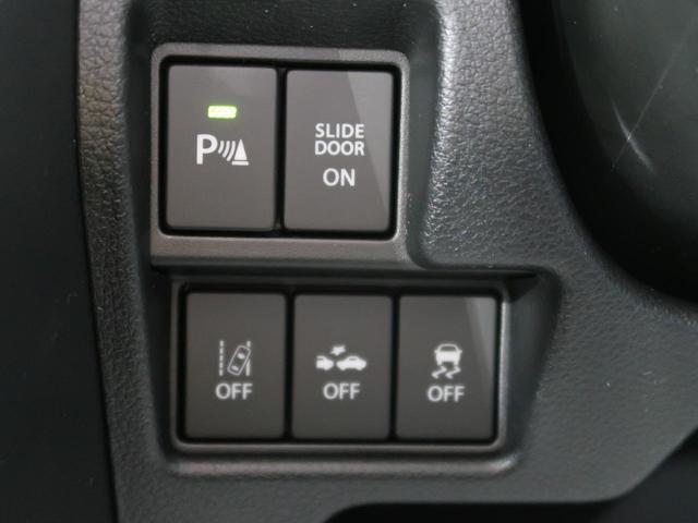 ハイブリッドXS 新型 SDナビ 全方位カメラPKG 衝突軽減ブレーキ 両側パワースライドドア LEDヘッドライト&フォグ 純正15インチアルミ レーダークルーズ コーナーセンサー 車線逸脱警報装置 シートヒーター(7枚目)