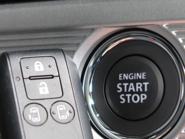 ハイブリッドXS 新型 SDナビ 全方位カメラPKG 衝突軽減ブレーキ 両側パワースライドドア LEDヘッドライト&フォグ 純正15インチアルミ レーダークルーズ コーナーセンサー 車線逸脱警報装置 シートヒーター(12枚目)
