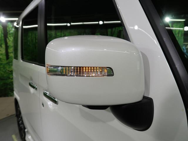 ハイブリッドXS 新型 SDナビ 全方位カメラPKG 衝突軽減ブレーキ 両側パワースライドドア LEDヘッドライト&フォグ 純正15インチアルミ レーダークルーズ コーナーセンサー 車線逸脱警報装置 シートヒーター(36枚目)