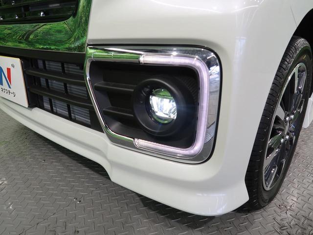 ハイブリッドXS 新型 SDナビ 全方位カメラPKG 衝突軽減ブレーキ 両側パワースライドドア LEDヘッドライト&フォグ 純正15インチアルミ レーダークルーズ コーナーセンサー 車線逸脱警報装置 シートヒーター(38枚目)