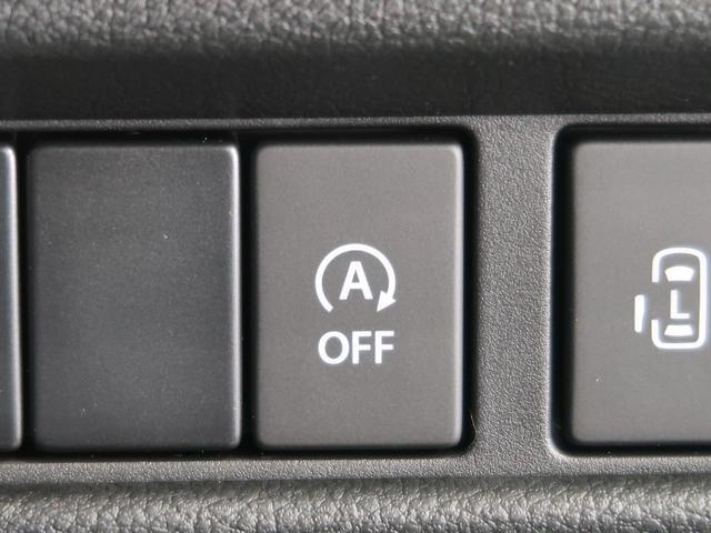 ハイブリッドXS 新型 SDナビ 全方位カメラPKG 衝突軽減ブレーキ 両側パワースライドドア LEDヘッドライト&フォグ 純正15インチアルミ レーダークルーズ コーナーセンサー 車線逸脱警報装置 シートヒーター(41枚目)