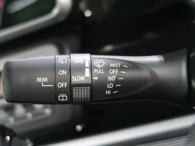 ハイブリッドXS 新型 SDナビ 全方位カメラPKG 衝突軽減ブレーキ 両側パワースライドドア LEDヘッドライト&フォグ 純正15インチアルミ レーダークルーズ コーナーセンサー 車線逸脱警報装置 シートヒーター(44枚目)