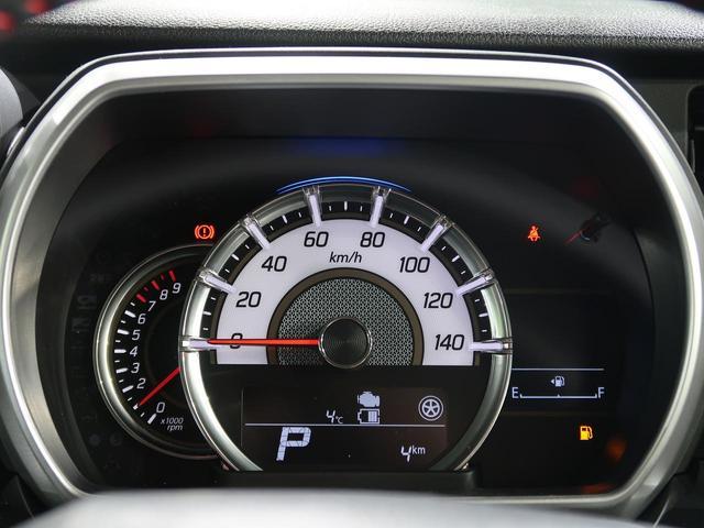 ハイブリッドXS 新型 SDナビ 全方位カメラPKG 衝突軽減ブレーキ 両側パワースライドドア LEDヘッドライト&フォグ 純正15インチアルミ レーダークルーズ コーナーセンサー 車線逸脱警報装置 シートヒーター(46枚目)