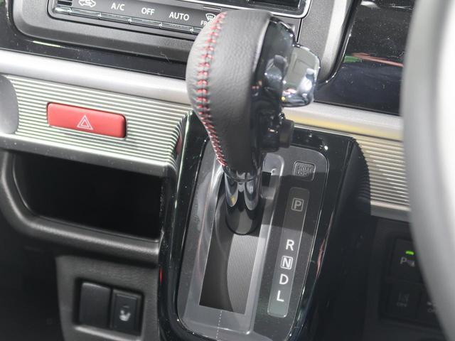 ハイブリッドXS 新型 SDナビ 全方位カメラPKG 衝突軽減ブレーキ 両側パワースライドドア LEDヘッドライト&フォグ 純正15インチアルミ レーダークルーズ コーナーセンサー 車線逸脱警報装置 シートヒーター(47枚目)
