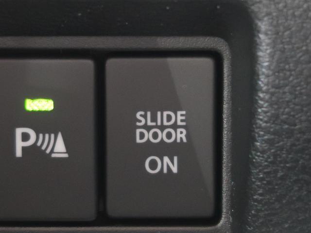ハイブリッドXS 新型 SDナビ 全方位カメラPKG 衝突軽減ブレーキ 両側パワースライドドア LEDヘッドライト&フォグ 純正15インチアルミ レーダークルーズ コーナーセンサー 車線逸脱警報装置 シートヒーター(48枚目)