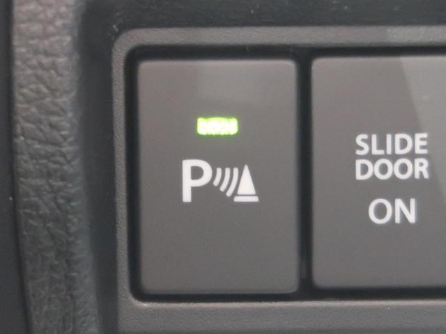 ハイブリッドXS 新型 SDナビ 全方位カメラPKG 衝突軽減ブレーキ 両側パワースライドドア LEDヘッドライト&フォグ 純正15インチアルミ レーダークルーズ コーナーセンサー 車線逸脱警報装置 シートヒーター(49枚目)