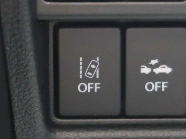 ハイブリッドXS 新型 SDナビ 全方位カメラPKG 衝突軽減ブレーキ 両側パワースライドドア LEDヘッドライト&フォグ 純正15インチアルミ レーダークルーズ コーナーセンサー 車線逸脱警報装置 シートヒーター(50枚目)