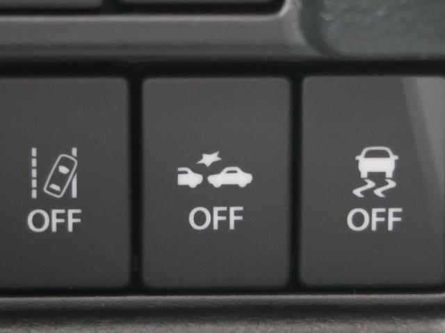 ハイブリッドXS 新型 SDナビ 全方位カメラPKG 衝突軽減ブレーキ 両側パワースライドドア LEDヘッドライト&フォグ 純正15インチアルミ レーダークルーズ コーナーセンサー 車線逸脱警報装置 シートヒーター(51枚目)