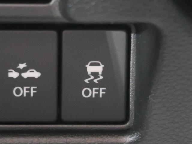 ハイブリッドXS 新型 SDナビ 全方位カメラPKG 衝突軽減ブレーキ 両側パワースライドドア LEDヘッドライト&フォグ 純正15インチアルミ レーダークルーズ コーナーセンサー 車線逸脱警報装置 シートヒーター(52枚目)