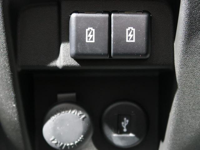 ハイブリッドXS 新型 SDナビ 全方位カメラPKG 衝突軽減ブレーキ 両側パワースライドドア LEDヘッドライト&フォグ 純正15インチアルミ レーダークルーズ コーナーセンサー 車線逸脱警報装置 シートヒーター(53枚目)