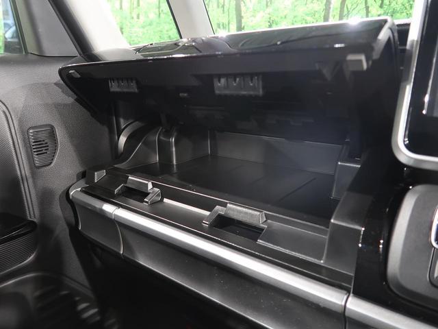 ハイブリッドXS 新型 SDナビ 全方位カメラPKG 衝突軽減ブレーキ 両側パワースライドドア LEDヘッドライト&フォグ 純正15インチアルミ レーダークルーズ コーナーセンサー 車線逸脱警報装置 シートヒーター(54枚目)