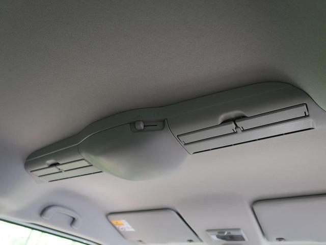 ハイブリッドXS 新型 SDナビ 全方位カメラPKG 衝突軽減ブレーキ 両側パワースライドドア LEDヘッドライト&フォグ 純正15インチアルミ レーダークルーズ コーナーセンサー 車線逸脱警報装置 シートヒーター(56枚目)