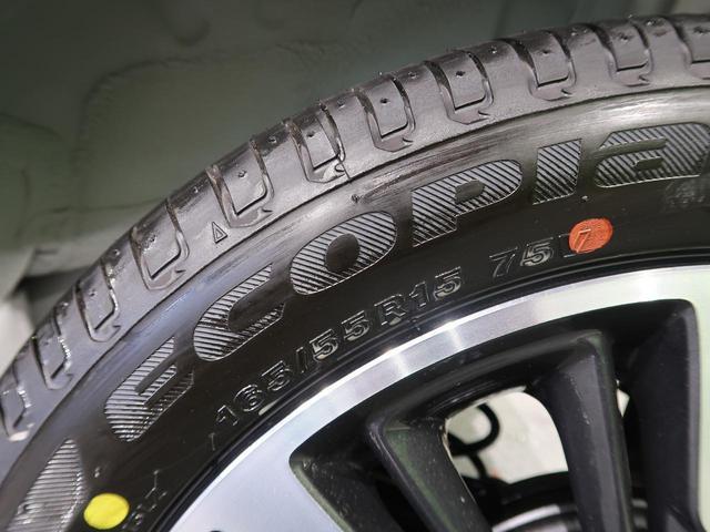 ハイブリッドXS 新型 SDナビ 全方位カメラPKG 衝突軽減ブレーキ 両側パワースライドドア LEDヘッドライト&フォグ 純正15インチアルミ レーダークルーズ コーナーセンサー 車線逸脱警報装置 シートヒーター(59枚目)