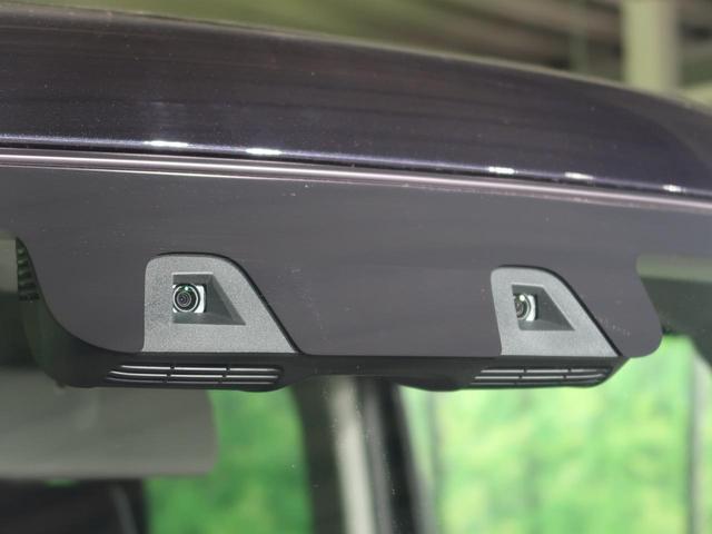ハイブリッドG 衝突軽減ブレーキシステム 車線逸脱防止システム プッシュスタートキー オートライト ヘッドライトレベライザー オートエアコン(3枚目)