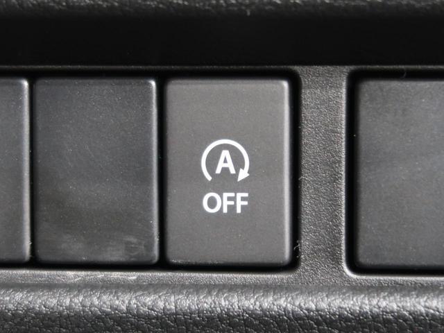 ハイブリッドG 衝突軽減ブレーキシステム 車線逸脱防止システム プッシュスタートキー オートライト ヘッドライトレベライザー オートエアコン(6枚目)