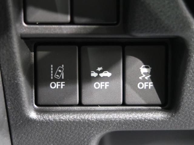 ハイブリッドG 衝突軽減ブレーキシステム 車線逸脱防止システム プッシュスタートキー オートライト ヘッドライトレベライザー オートエアコン(7枚目)