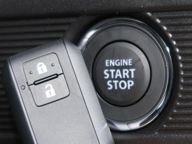 ハイブリッドG 衝突軽減ブレーキシステム 車線逸脱防止システム プッシュスタートキー オートライト ヘッドライトレベライザー オートエアコン(8枚目)