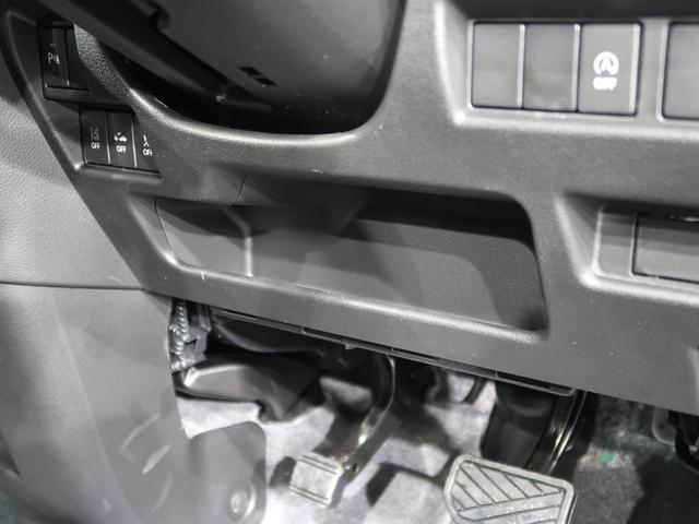 ハイブリッドG 衝突軽減ブレーキシステム 車線逸脱防止システム プッシュスタートキー オートライト ヘッドライトレベライザー オートエアコン(34枚目)