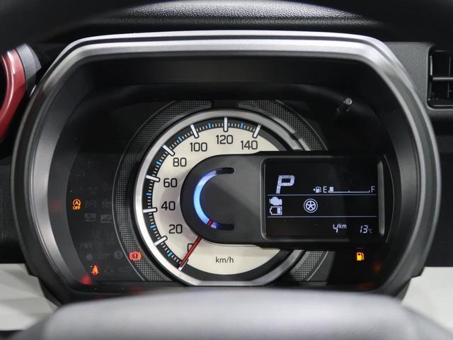 ハイブリッドG 衝突軽減ブレーキシステム 車線逸脱防止システム プッシュスタートキー オートライト ヘッドライトレベライザー オートエアコン(39枚目)