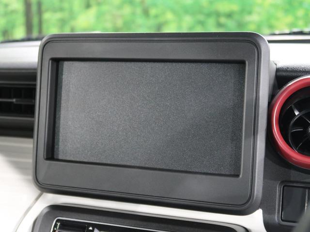 ハイブリッドG 衝突軽減ブレーキシステム 車線逸脱防止システム プッシュスタートキー オートライト ヘッドライトレベライザー オートエアコン(40枚目)