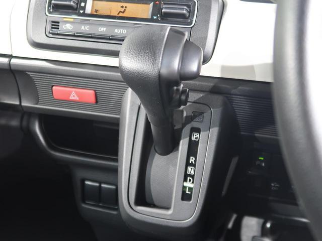 ハイブリッドG 衝突軽減ブレーキシステム 車線逸脱防止システム プッシュスタートキー オートライト ヘッドライトレベライザー オートエアコン(41枚目)