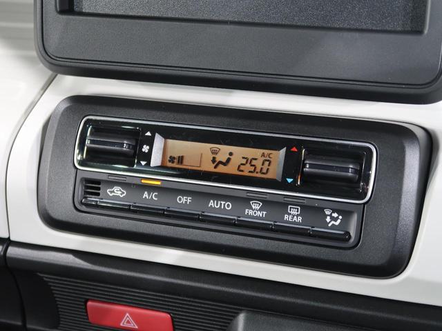 ハイブリッドG 衝突軽減ブレーキシステム 車線逸脱防止システム プッシュスタートキー オートライト ヘッドライトレベライザー オートエアコン(42枚目)