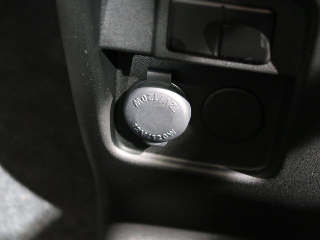 ハイブリッドG 衝突軽減ブレーキシステム 車線逸脱防止システム プッシュスタートキー オートライト ヘッドライトレベライザー オートエアコン(44枚目)