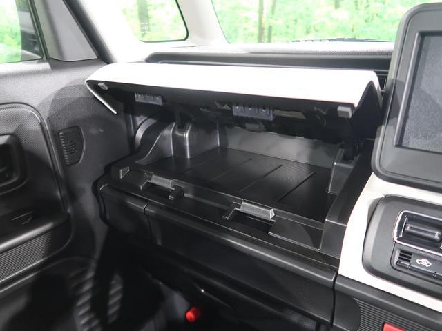 ハイブリッドG 衝突軽減ブレーキシステム 車線逸脱防止システム プッシュスタートキー オートライト ヘッドライトレベライザー オートエアコン(45枚目)