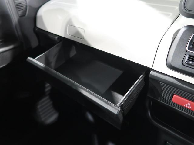 ハイブリッドG 衝突軽減ブレーキシステム 車線逸脱防止システム プッシュスタートキー オートライト ヘッドライトレベライザー オートエアコン(46枚目)