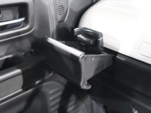 ハイブリッドG 衝突軽減ブレーキシステム 車線逸脱防止システム プッシュスタートキー オートライト ヘッドライトレベライザー オートエアコン(47枚目)