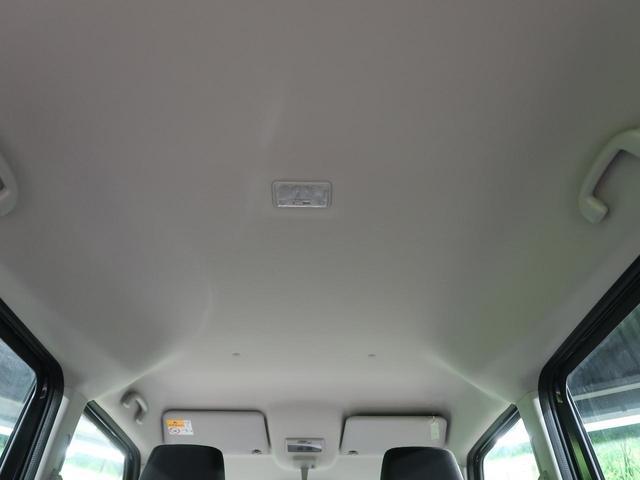 ハイブリッドG 衝突軽減ブレーキシステム 車線逸脱防止システム プッシュスタートキー オートライト ヘッドライトレベライザー オートエアコン(51枚目)