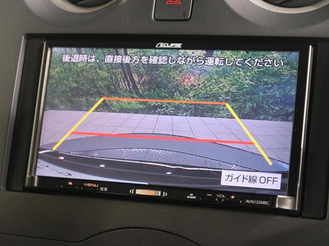 X 衝突軽減装置 メモリーナビ バックカメラ 車線逸脱警報 横滑り防止 アイドリングストップ スマートキー(5枚目)