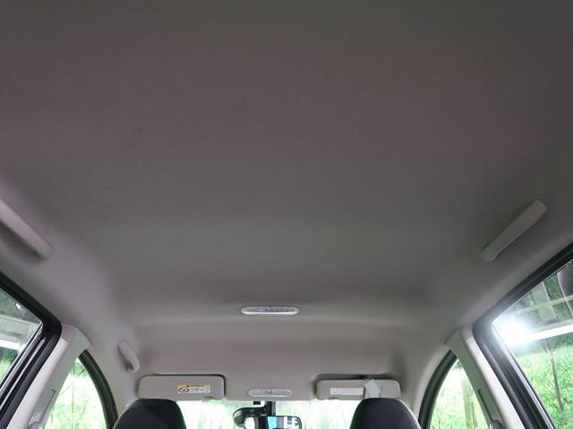 X 衝突軽減装置 メモリーナビ バックカメラ 車線逸脱警報 横滑り防止 アイドリングストップ スマートキー(24枚目)