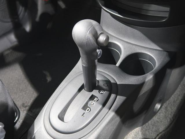 X 衝突軽減装置 メモリーナビ バックカメラ 車線逸脱警報 横滑り防止 アイドリングストップ スマートキー(34枚目)