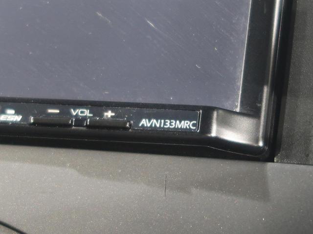 X 衝突軽減装置 メモリーナビ バックカメラ 車線逸脱警報 横滑り防止 アイドリングストップ スマートキー(37枚目)