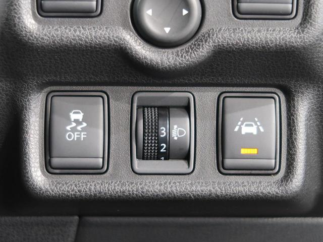 X 衝突軽減装置 メモリーナビ バックカメラ 車線逸脱警報 横滑り防止 アイドリングストップ スマートキー(42枚目)