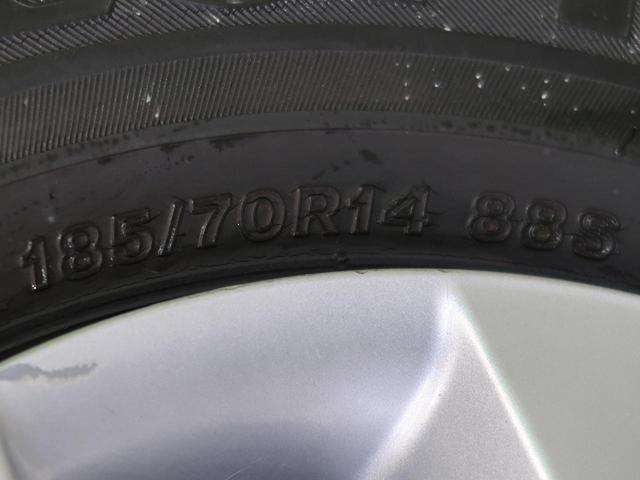 X 衝突軽減装置 メモリーナビ バックカメラ 車線逸脱警報 横滑り防止 アイドリングストップ スマートキー(49枚目)